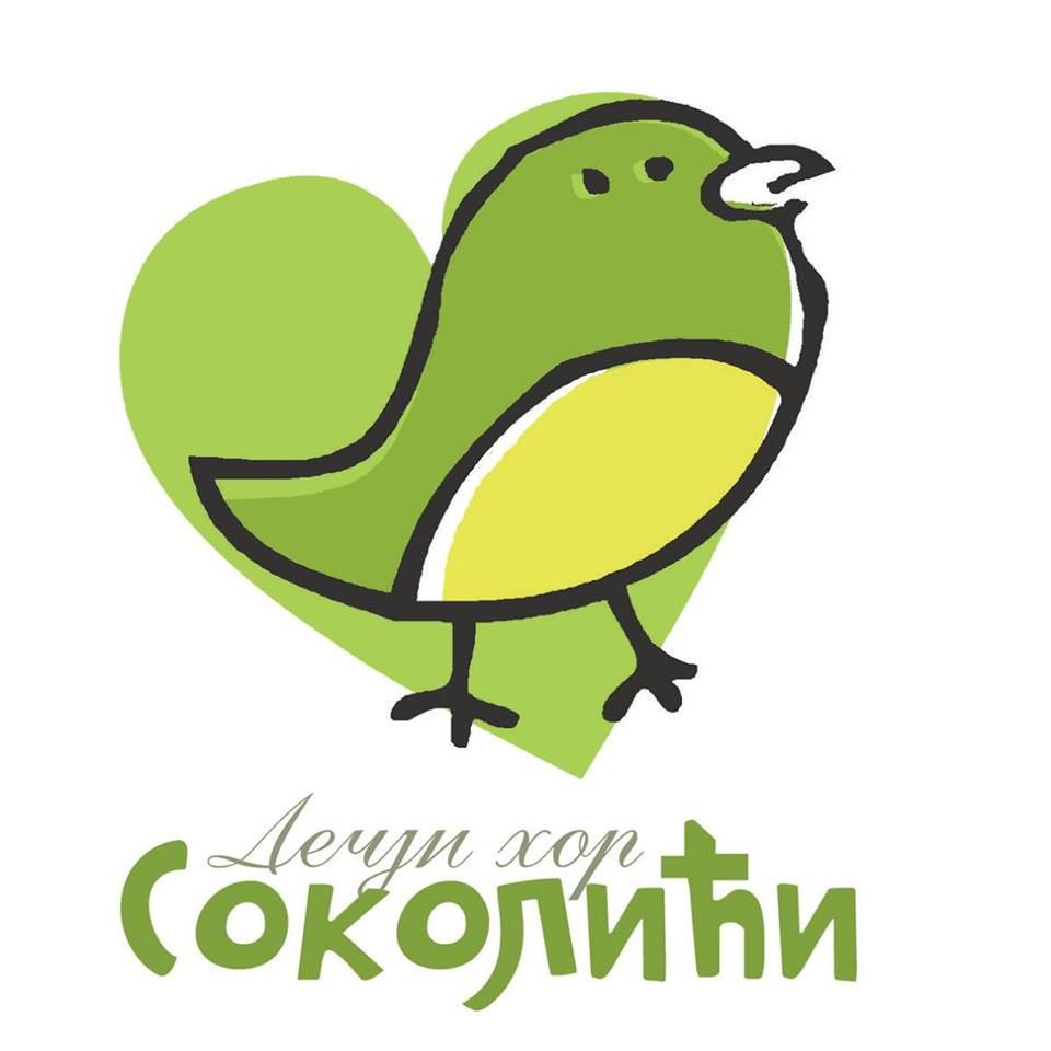 "Dečji hor ""Sokolići"""