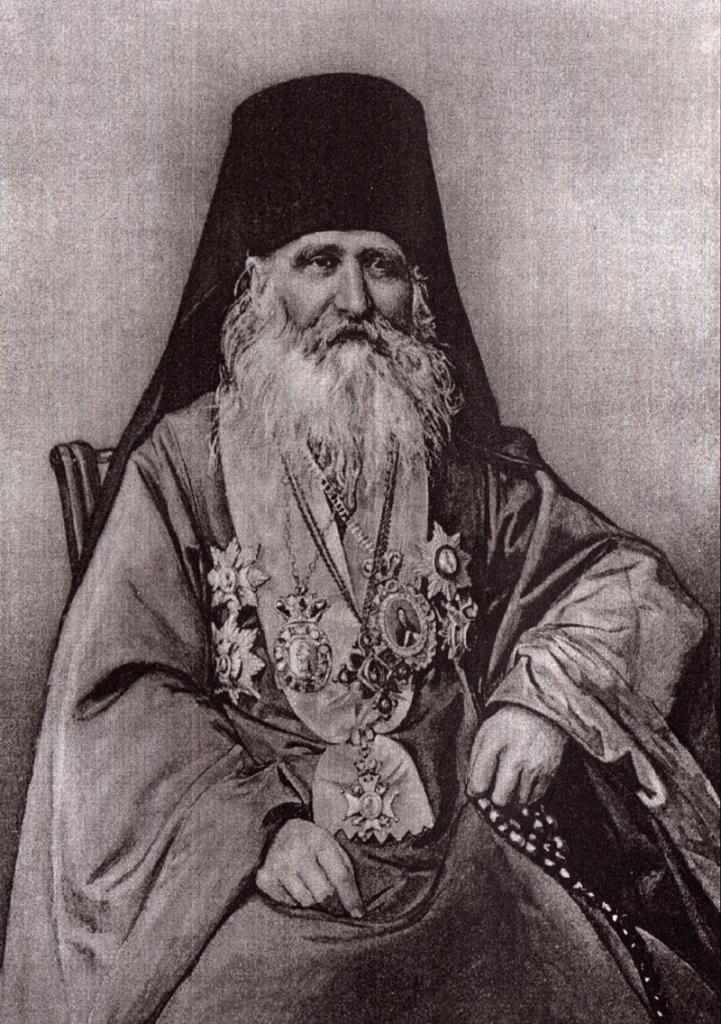 Mitropolit Mihailo Jovanović