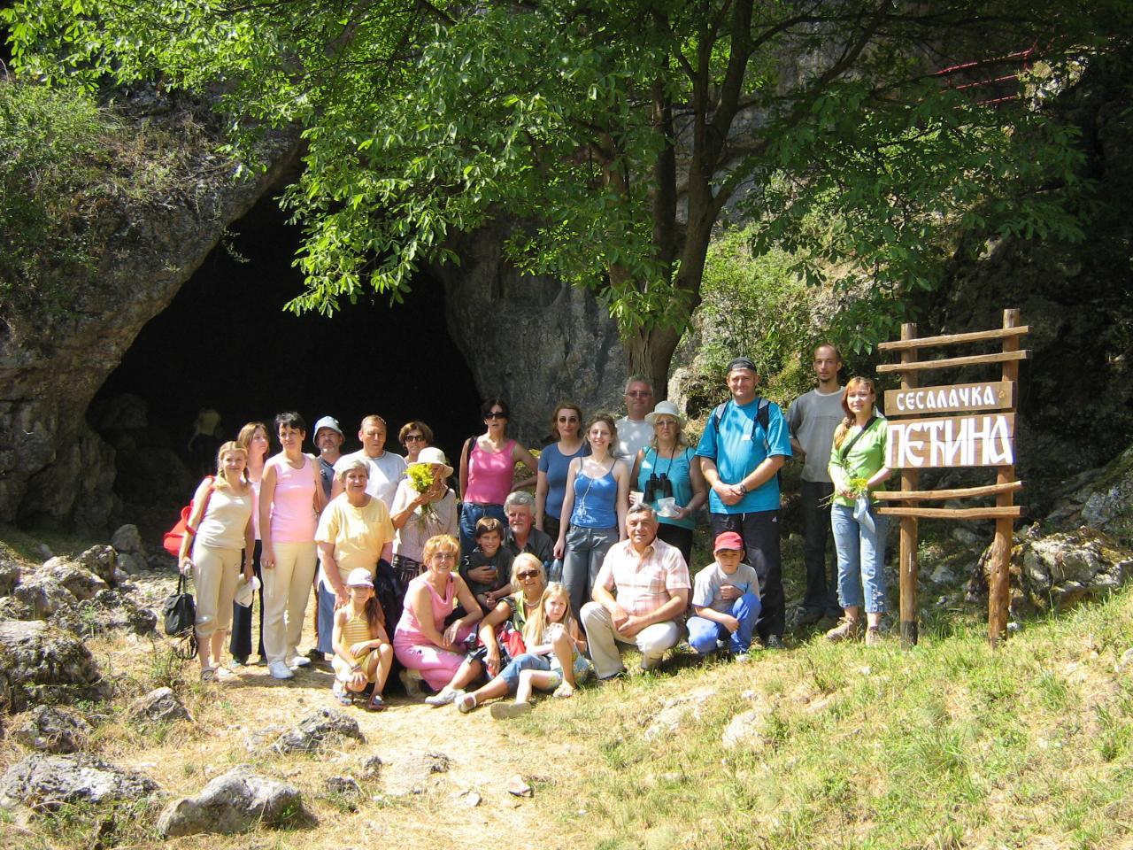 Sesalačka pećina