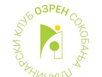 Planinarski klub Ozren Sokobanja