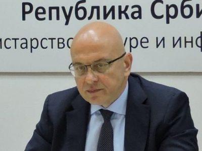 Ministarstvo kulture najviše sredstava na konkursu Gradovi u fokusu dodelilo opštini Soko Banja