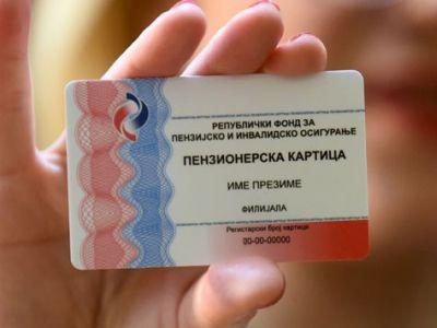Preuzimanje penzionerskih kartica