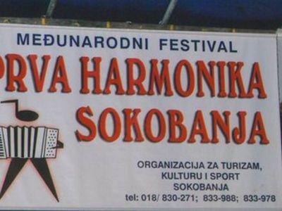 Finale Prve harmonike Srbije – Sokobanja 2018.