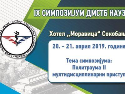 IX Simpozijum DMSTB Srbije