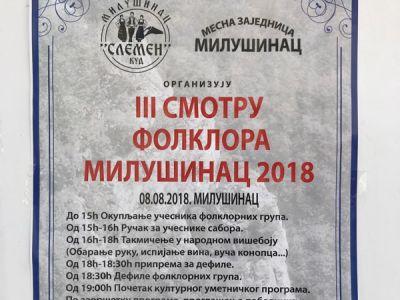 III Smotra folklora Milušinac 2018.