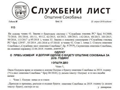 Službeni list opštine Sokobanja