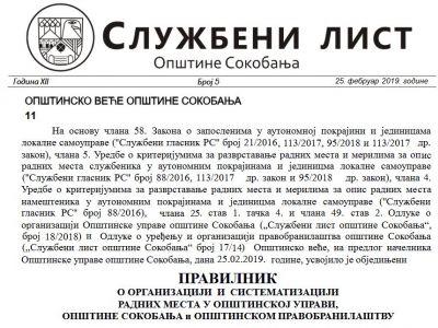 Službeni list opštine Sokobanja br.5 2019