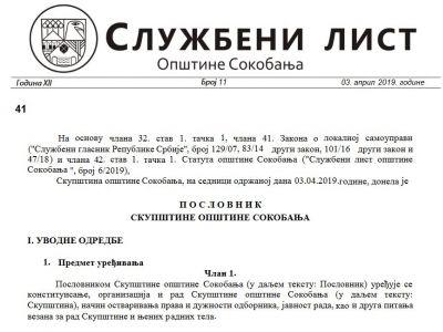 Službeni list opštine Sokobanja br.11