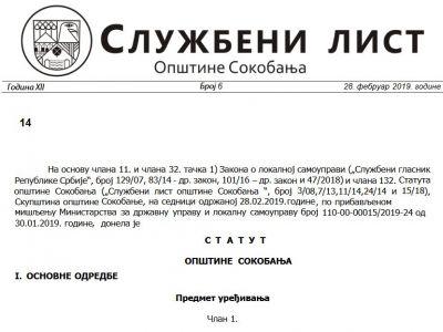 Službeni list opštine Sokobanja br.6 2019