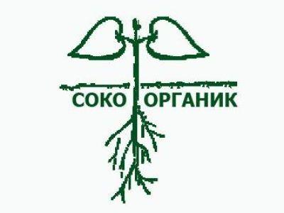 Udruženje SOKO ORGANIK