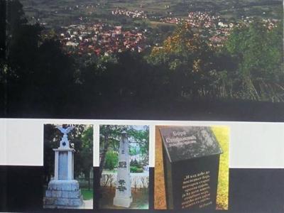 Sokobanja i sokobanjski kraj u ratovima od 1876. godine do 2001. godine