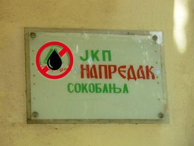 Problem sa vodosnabdevanjem u Sokobanji