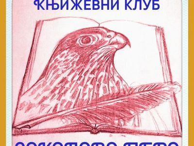 "Književni klub ""Sokolovo pero"""