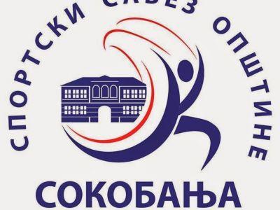 Sportski savez opštine Sokobanja