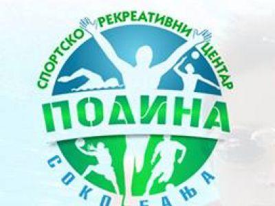 Sportsko rekreativni centar Podina