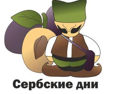 Ikone iz Sokobanje u Rusiji