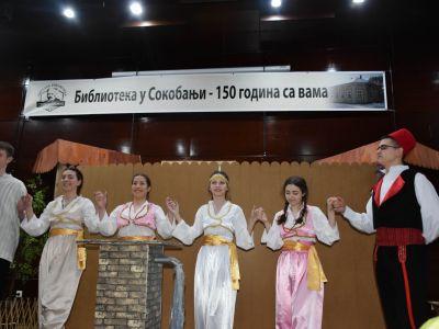 """150 godina postojanja NB """"Stevan Sremac"""""""
