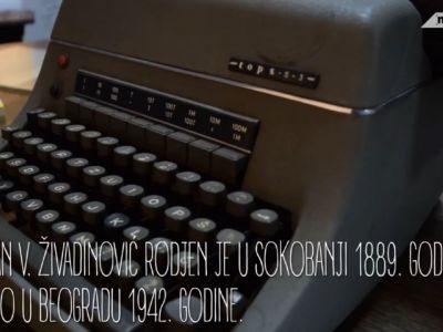 Sokobanja pamti Stojana Živadinovića