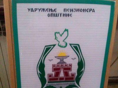 Udruženje penzionera opštine Sokobanja