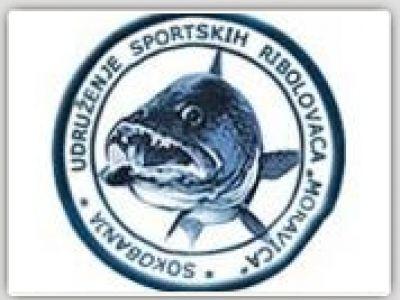 "Udruženje sportskih ribolovaca ""Moravica"""