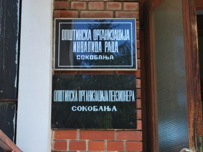 Udruženje invalida rada opštine Sokobanja