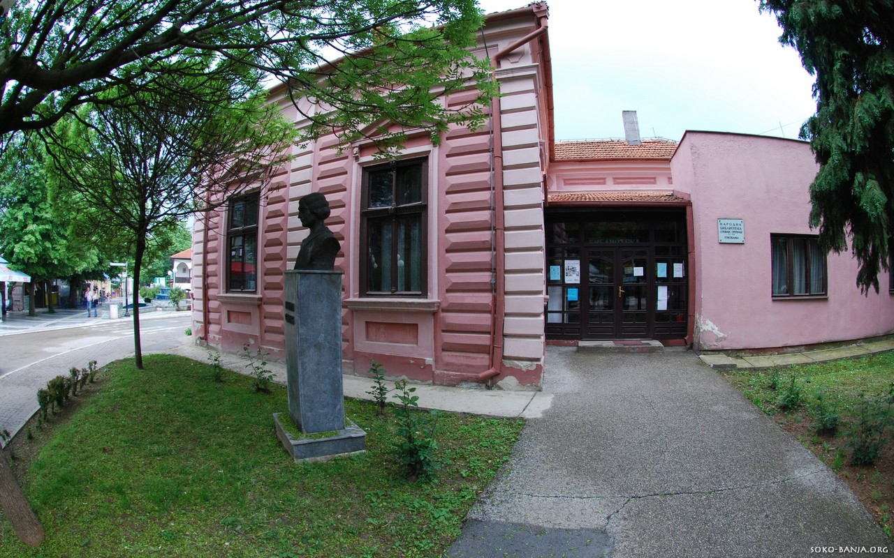 "Narodna biblioteka ""Stevan Sremac"""