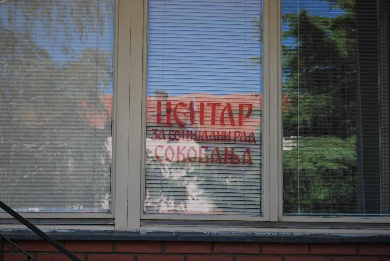 Centar za socijalni rad Sokobanja