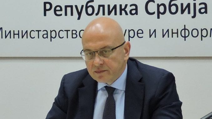 Foto: Ministarstvo kulture i informisanja