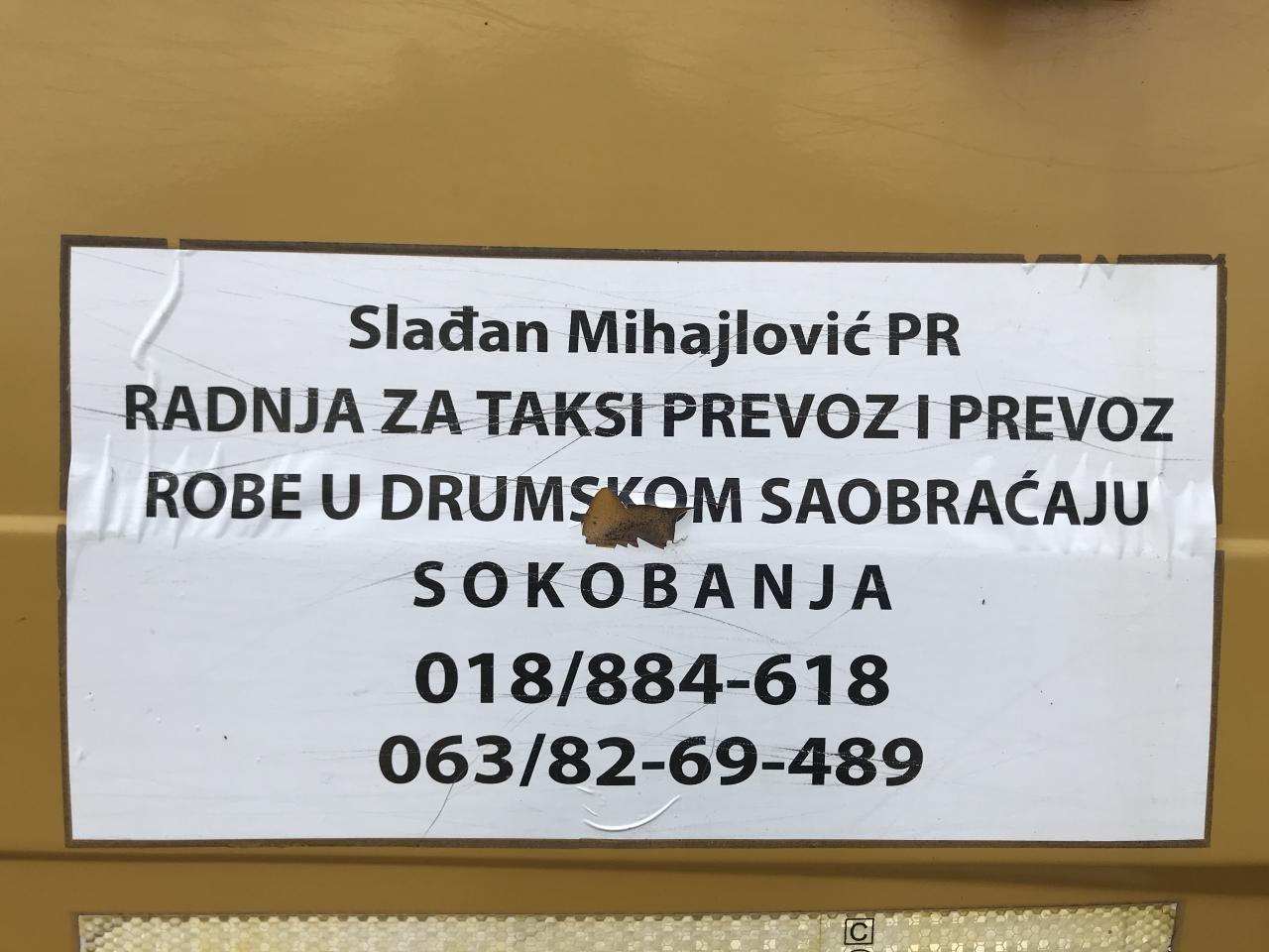 Slađan Mihajlović PR