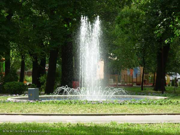 Centralni banjski park