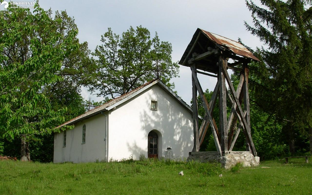Manastir Sveti Ranđel