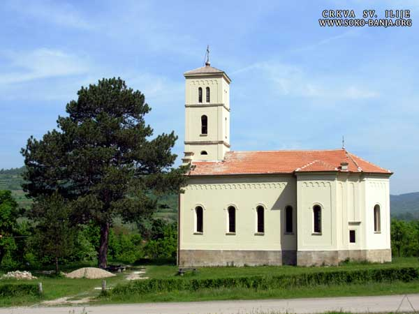 Hram Sv. Ilije u Vrelu