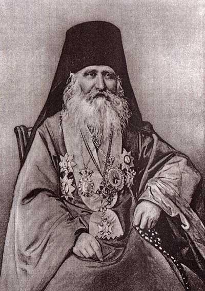 Mitropolit Mihajlo
