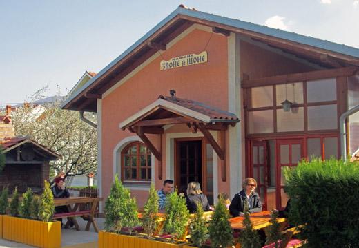 """Restoran """"Zvone i Šone"""""""