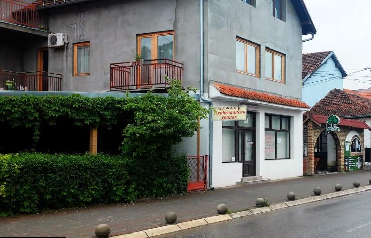"""Restoran """"Đurđevdanski uranak"""""""