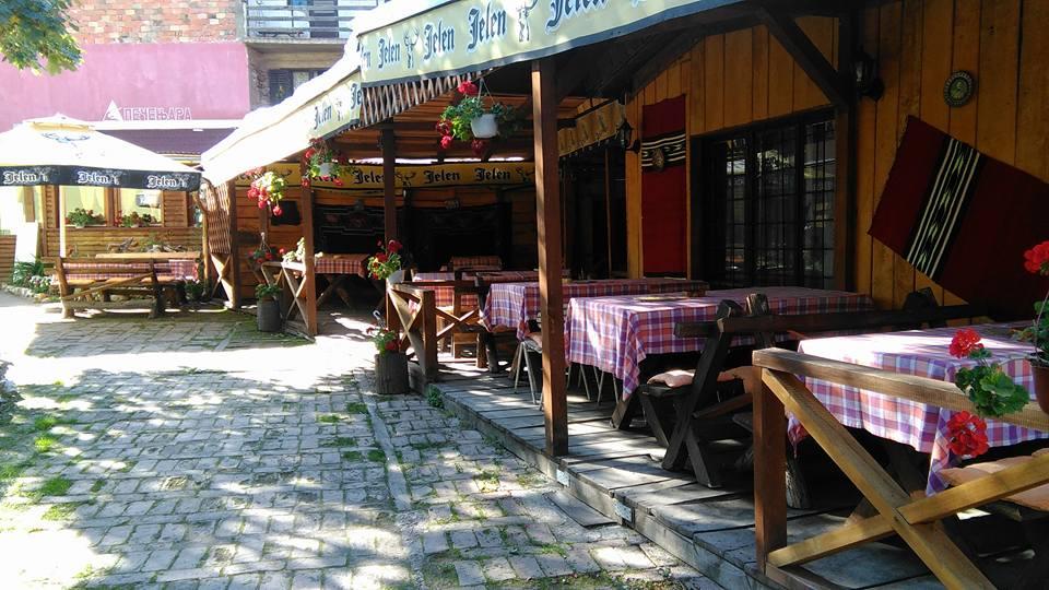 "Etno restoran ""Merak Avlija"""