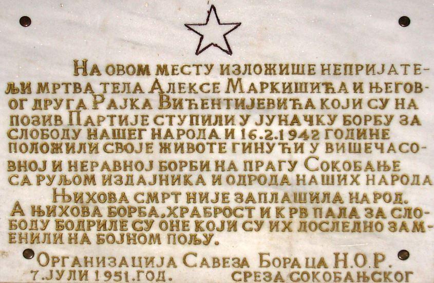 Aleksa Markisic