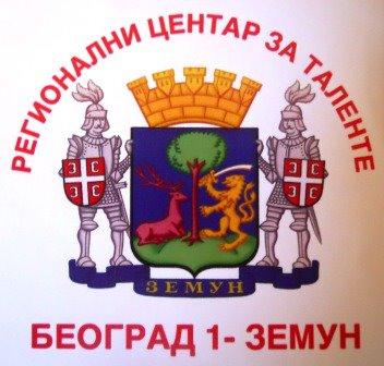 Regionalni centar za talente